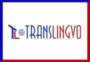TransLingvo – центр профессионального перевода