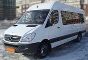 Заказ,  Аренда микроавтобуса,  престовительского траспорта.