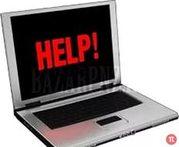 Ремонт ноутбуков,  макбуков,  установка программ и антивируса