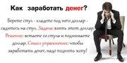 Приглашаем реализаторов печатной продукции в ЮКО.