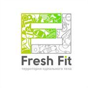 фитнес клуб Fresh Fit. Тренажерный зал и групповые занятия.