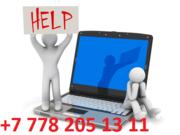 Профессиональная Установка Windows 7/ 8