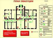 Разработка и изготовление планов эвакуации,  знаки безопасности