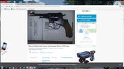 куплю сигнальный ммг схп пистолет