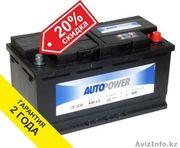 Аккумулятор Autopower 95Ah со скидкой
