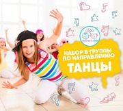 Детский творческий клуб в г.Шимкент