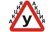 Автошкола  AutoCarKZ все категории онлайн обучение